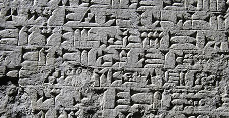 tablet with Akkadian writing