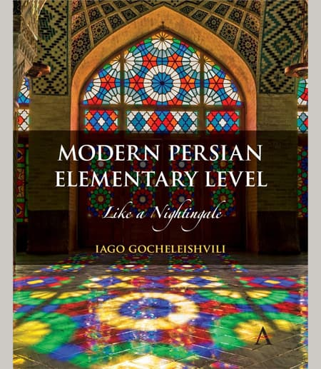Modern Persian book cover