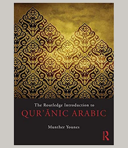 Quranic Arabic book cover