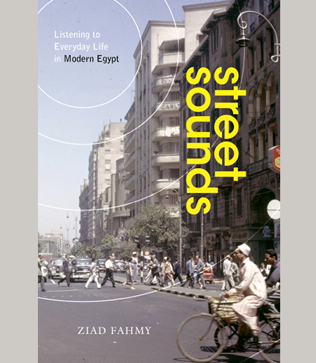 Street Sounds book cover