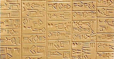 tablet with Sumerian text