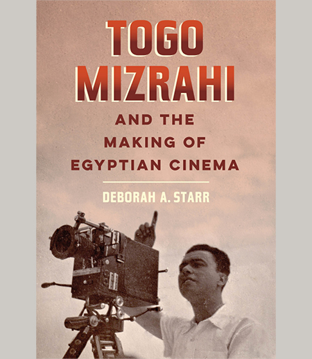 Togo Mizrahi book cover