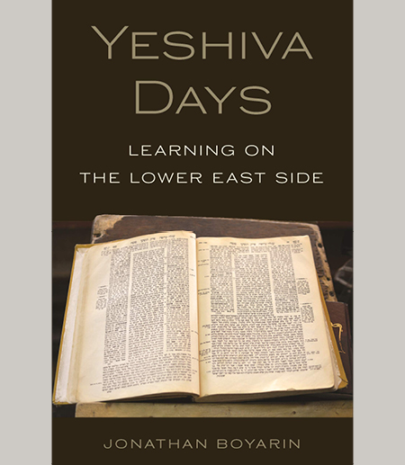 Yeshiva Days book cover