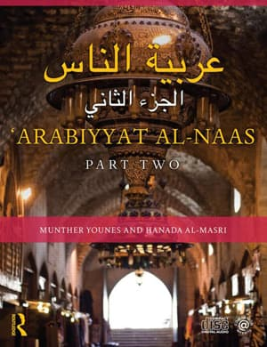 Arabiyyat Al-Nas Part Two book cover