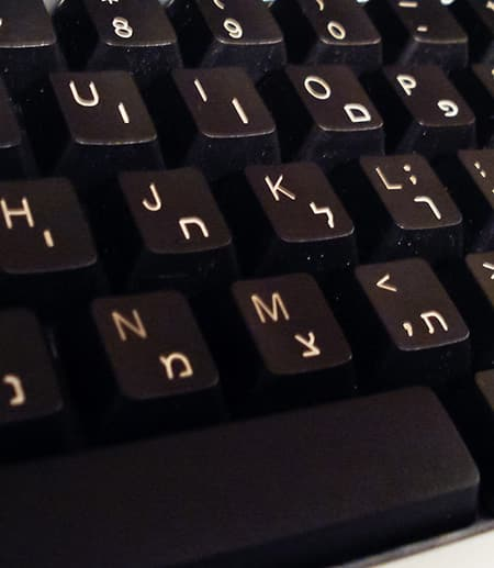 Keyboard with Hebrew letters