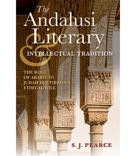 Photo of The Andalusi Literary and Intellectual Tradition