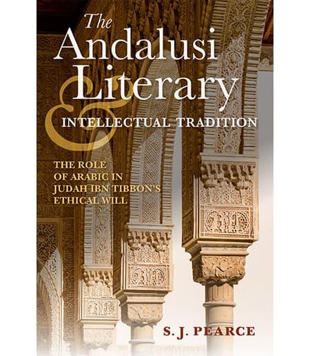 Andalusi Literary
