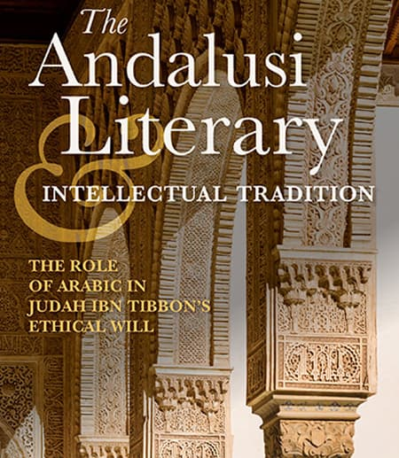 The Andalusi Literary and Intellectual Tradition book cover